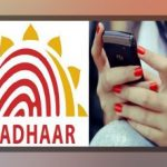 11783160-how-to-link-aadhar-card-with-your-mobile-sim-here-are-3-simple-ways